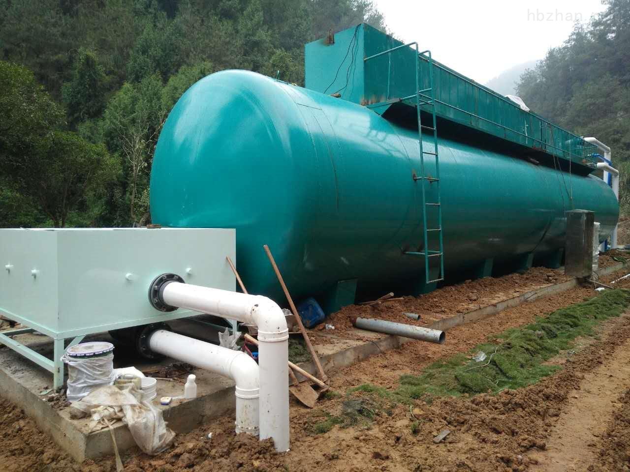 農村分散型生活污水處理設備