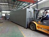CW天津学校生活污水处理一体化设备