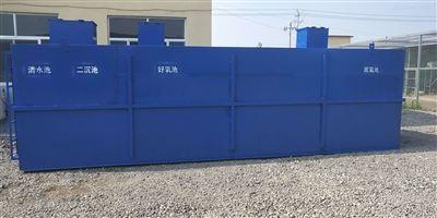 RC湖北学校污水处理设备处理标准