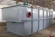 重庆专业生产洗车污水处理设备厂家
