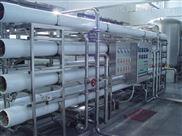 食品业用纯水设备