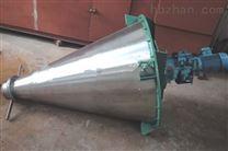 润邦干燥WH系列双螺旋锥型混合机