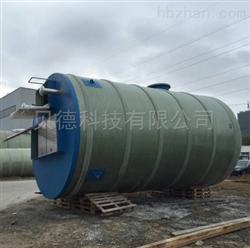 污水预制泵站供应