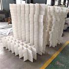塑料高效格栅板规整填料