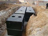 cw农村分散式污水处理设备