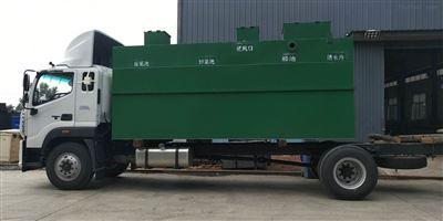 RC新建收费站污水处理设备