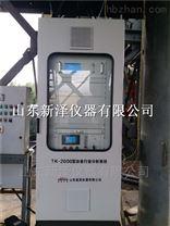 冶金氣體在線監測分析儀煉鐵煤氣co分析係統