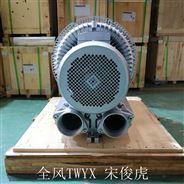 25KW吸尘高压风机 中央集尘吸尘风机