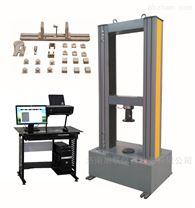 人造板萬能試驗機-板材抗折檢測betway必威手機版官網