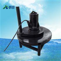 新式潜水曝气机设备