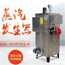 蒸汽发生器为企业达到了节能减排的目标!