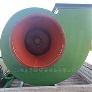 生產 通風換氣風機 材質可定製  排風機廠家