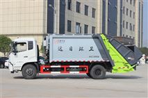 東風天錦14方壓縮垃圾車--中聯色