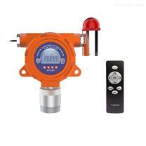 ES10B11-NH3固定式氨氣檢測儀無眼界廠家