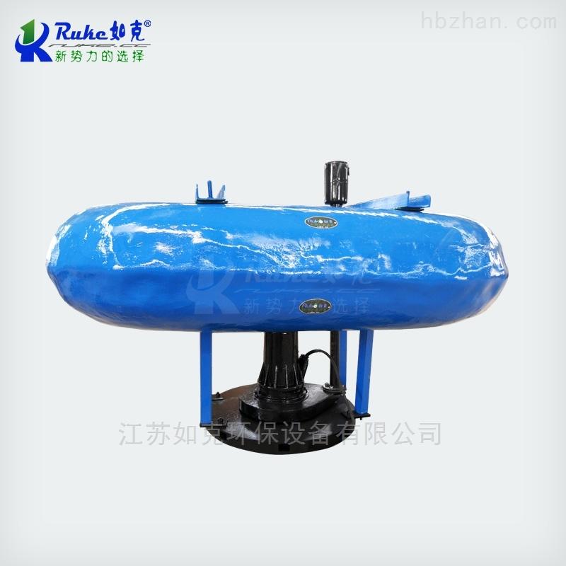 FQXB0.75浮筒式微气泡增氧安装无死角曝气机