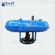 浮筒式微氣泡增氧安裝無死角曝氣機