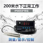 地下水水位传感器 安装接线WH311图 液位