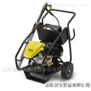 凱馳350公斤超高壓清洗機HD13/35-4