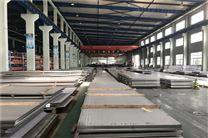 沈阳2毫米不锈钢白钢板价格哪里有卖