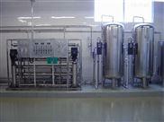 双级不锈钢反渗透纯化水设备