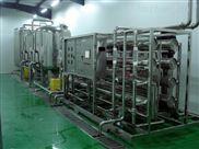 医院血液透析专用纯水设备