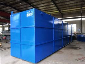 RC郑州洗涤废水处理设备
