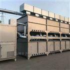 voc催化燃烧装置