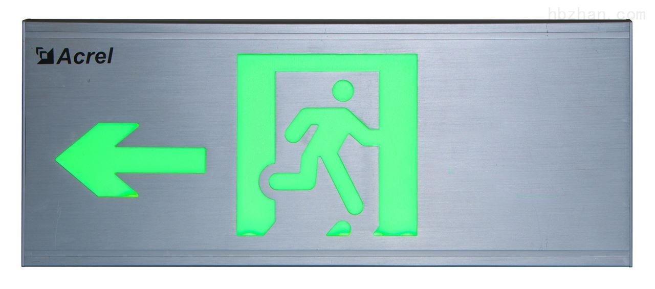 安科瑞双面单向指示消防疏散标志灯