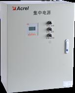 A-D-0.5KVA-A200安科瑞消防应急照明集中电源