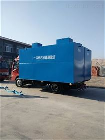 RC-0.5水洗厂废水处理设备价格/型号
