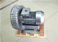 食品机械专用旋涡气泵