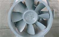 GXF 5.5A1.5KW 1450r/min斜流风机直筒型 补风机