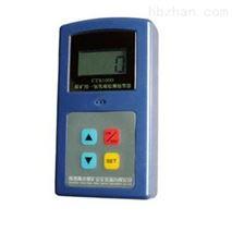 CYH25氧氣報警儀價格