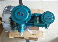变频鼓风机\高压变频风机厂家