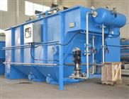 海南工业喷漆废水处理设备厂家