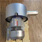 HRB黄豆扦样机设备旋涡式风机