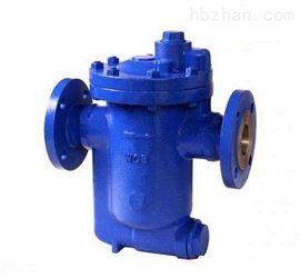 983F倒置桶式蒸汽疏水閥