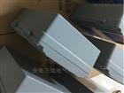 前置器ZH30180-A91-B00