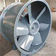 GXF-Ⅱ-№5.5B排煙補風機管道斜流風機