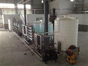 化工行业用超纯水设备