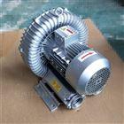 2RB高压旋涡风机