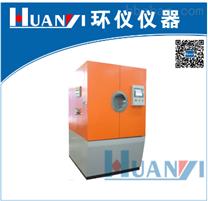 高溫低溫低氣壓試驗箱的特點
