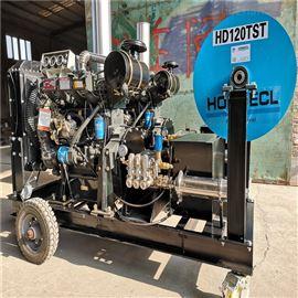 HD120TST大型管道疏通车 高压管道清洗机