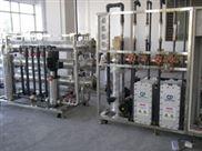 化工用水EDI超純水處理betway必威手機版官網