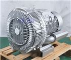 HRB污水处理11KW曝气风机