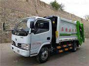 重庆后装压缩垃圾车