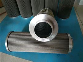 400LD360K5-0VG400LD360K5-0VG 液压油滤芯