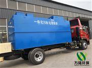 江门市处理学校污水设备
