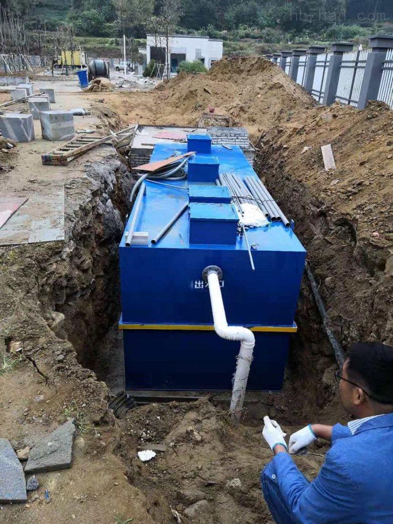 赤峰小型污水处理设备技术
