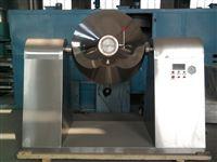SZG连续式双锥干燥机传导式回转